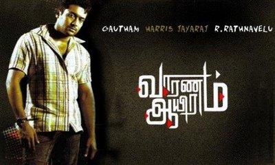 Vaaranamiyram Movie Poster