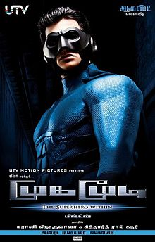 Mugamoodi  – Super Hero Tamil Film??