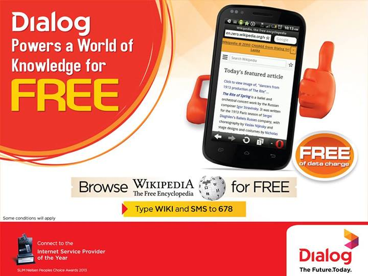 Browse Wikipedia Free on Dialog Mobile